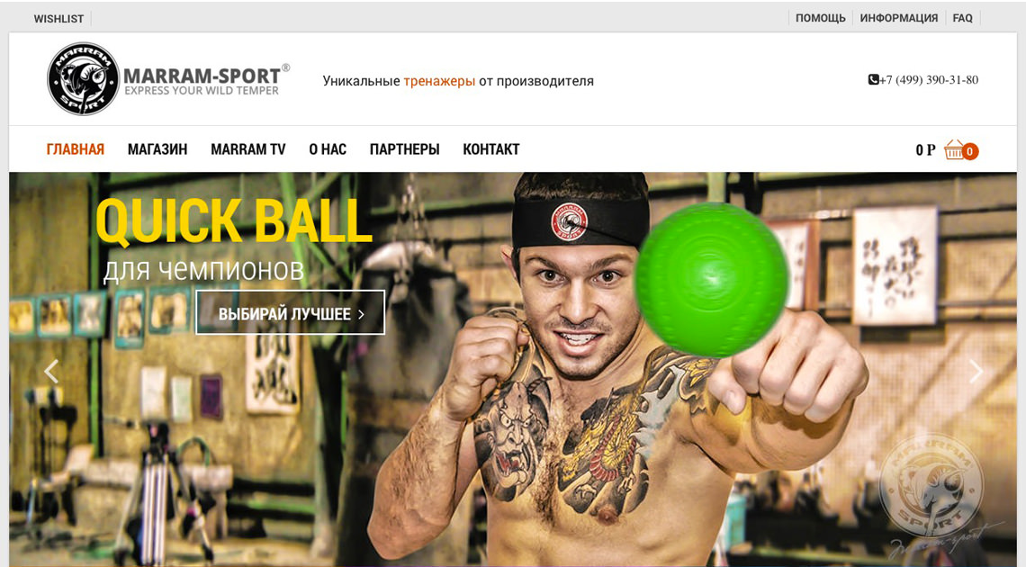lr-media-webdesign-marram-sport