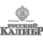 """водка """"русский калибр"""""""