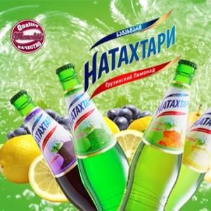 natachtari-limonad-tv-spot-werbespot-werbeagentur-lr-media