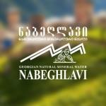 wasser-nabeghlavi-tv-spot-werbespot-werbeagentur-lr-media